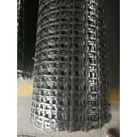 Quality Hot Stretched PP Biaxial Geogrid Geosynthetic Materials 30KN/M CE Certificated for sale
