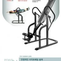 Wholesale running man Handstand machine fitness euipment inversion table from china suppliers