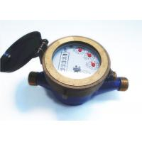 Buy cheap Customized Smart Portable Water Flow Rate Meter , High Pressure from wholesalers