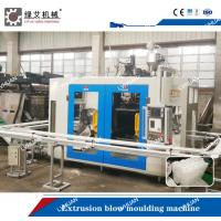 Wholesale High Precision Extrusion Blow Molding Machine 10L For Cosmetic Containers from china suppliers