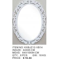 Wholesale best selling Wood Frame Dressing Mirror MDF Decorative mirror Frame mirror frame wholesale from china suppliers