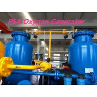 Wholesale High Purity Oxygen Making Machine Complete System With Air Compressor from china suppliers