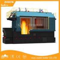 China qualified coal fired hot water dzl boiler|atmospheric biomass hot water boiler on sale