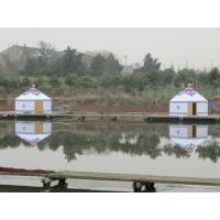 Wholesale Large Outdoor Customized Yurt Tent Waterproof With Durable Fabric Covers from china suppliers