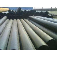 """Wholesale 1/8"""" 1/4"""" Cold Rolled Seamless Tube , ASTM A106 / A53 GRB Seamless Carbon Steel Tube from china suppliers"""