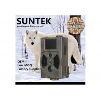 Wholesale Digital Covert Outdoor Cameras For Wildlife Trail SUNTEK 1440 * 1080 Video from china suppliers