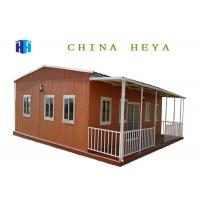 Buy cheap Durable Using Wall Panels Pre Built Container Homes PVC And Steel Windows from wholesalers