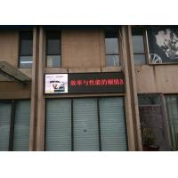 Wholesale Outdoor Advertising LED Display Customized 522-531nm B Chip Aluminum from china suppliers