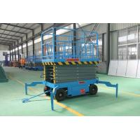 Buy cheap Heavy Duty Steel 10m Hydraulic Scissor Lift For Aerial Working , 2200*1350*1550 Mm from wholesalers