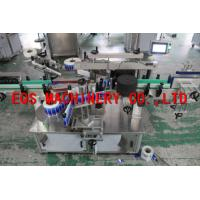 Wholesale Round Cans / Jars Automatic Labeling Machine 1-30 m / min 120mm width from china suppliers