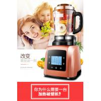 Wholesale Commercial Blender with Heating Function, 2L, 2200W, Multifunctional Maker XW-782 from china suppliers