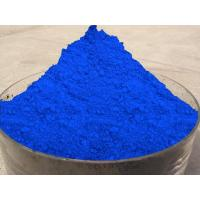 Wholesale C.I.Pigment Blue 28 Cobalt Aluminate Blue Spinel from china suppliers