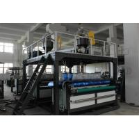Buy cheap Series of Air Bubble Film Making Machine  Customized  With bubble Specification ɸ10x3.6mm Model No. DY-1200 from wholesalers