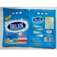 Wholesale Moisture Proof Die Cut Three Side Seal Bags for Washing Powder Packaging from china suppliers