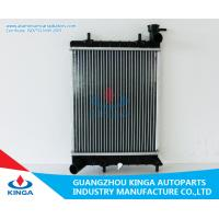 Wholesale Fin Tube Aluminum Car Radiators For Hyundai Accent 99 - OEM 25310 - 25050 from china suppliers