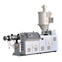 Buy cheap Single Screw Extruder-Extrusion Line-Pipe Extruder-extruder-Extrusion Line from wholesalers