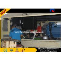 Wholesale Electric Motor Portable Concrete Trailer , Trailer Concrete Pump S Pipe Valve from china suppliers