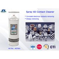 Wholesale Electric contact spray cleaner non flammable fast and safe clean from china suppliers