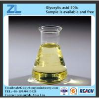 Wholesale Custom Made Light Yellow Liquid Glyoxylic Acid Free Acid 50% MIN from china suppliers