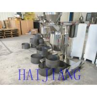 Wholesale Small Pulverizer Machine SS316L Material Industrial Grinder Machine from china suppliers