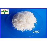 Wholesale Brightness Rheology Toothpaste Grade CMC Sodium Carboxymethyl Cellulose from china suppliers