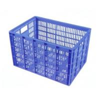 Wholesale Plastic Recycle Basket from china suppliers