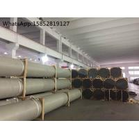 Wholesale 904L Large Diameter Stainless Steel Welded Pipe , 06ХН28МДТ , GOST 9940-81 / GOST 9941-81 from china suppliers