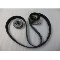 Buy cheap Professional Automobile Parts Cam Belt Kit 530045010 93185849 For GM OPEL from wholesalers