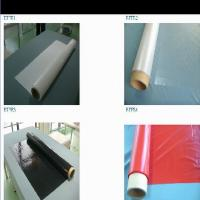 Wholesale ETFE film ,ETFE solar cell film ,ETFE semiconductor film ,ETFE construction film from china suppliers