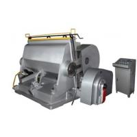 Buy cheap Creasing and Die Cutting Machine for corrugated box gift box, paper die cut, from wholesalers