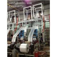 Wholesale Double Head Film Blowing Machine Blown Film Equipment High Output from china suppliers