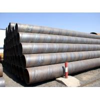 Wholesale Helical Spiral Welded Steel Pipe, ASTM A139 Gr.B from china suppliers