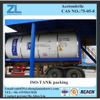 Wholesale Cas No 75-05-8,Acetonitrile(ACN) from china suppliers