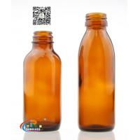Quality amber glass bottle for syrup DIN 28MM for sale