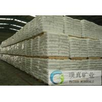 Puzhen Minerals Co., Ltd.