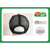 Quality Leisure Sports Hunting Headwear / Hunting Ball Caps Uv Protection Hats For Summer for sale