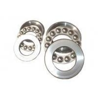 Wholesale Thrust Ball Bearing of 8948K, 51152, 51252, 8252K With Spherical Mounting Surface from china suppliers
