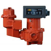 Wholesale FMC Series Positive Displacement Flowmeters Rotary Vane Meter, Gravity Flow Meter from china suppliers