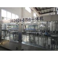 Wholesale Stainless Steel 4 In 1 Water Bottling Equipment With Sterilizing PLC Control from china suppliers