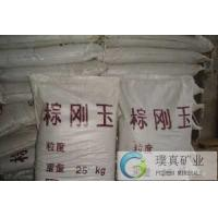 Wholesale Abrasive brown Emery for cutting from china suppliers