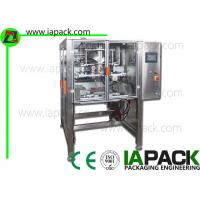 ZVF-260G Bagging Pharmaceutical Packaging Equipment Continous Motion