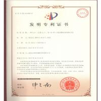 Wuhan Vanz Pharm Inc. Certifications