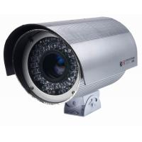 Wholesale 700TVL Effio-E DSP IR CCTV Cameras 850nm , Digital WDR With Bracket from china suppliers
