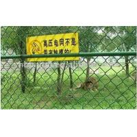 Wholesale ANIMAL FENCE - aluminum alloy wire long service time Zoo Protective Net from china suppliers