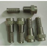 Wholesale fine atomizing nozzle with filter from china suppliers