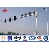 Wholesale 6m 12m Length Q345 Traffic Light / Street Lamp Pole For Traffic Signal System from china suppliers