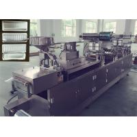 Wholesale Fully Automatic Tropical Blister Packing Machine Double Sealed For Sensitive Drug from china suppliers