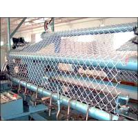 Wholesale Chain Link Fence,Chain Mesh Fence from china suppliers