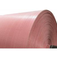 Quality Woven Polypropylene Sheeting Geotextile Filter Fabric For Pp Woven Bags / Sacks 15cm - 200cm Width for sale