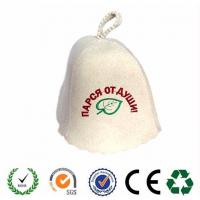 Wholesale Wool felt sauna hat to protect your head from overheating from china suppliers